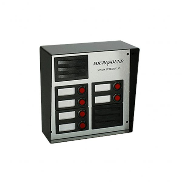 mfa-6-way-apartment-intercom-gate-station