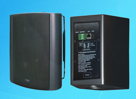 Obt Wall Mount Ip Cabinet Speaker With Poe Microsound
